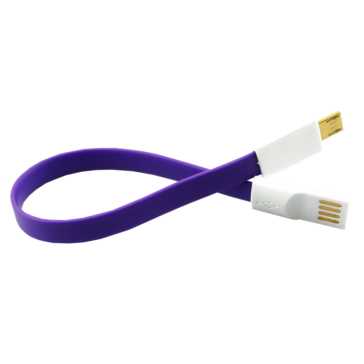 USB Cable (0.25m)